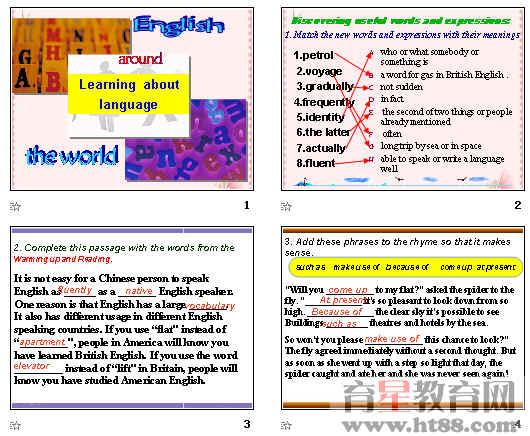 高考语法结构图