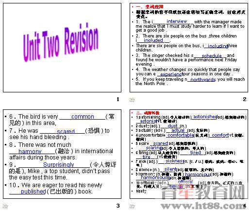新起点二年级英语下册Unit 12 Revision