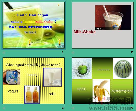 milkshake六线谱