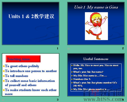 初中英语人教版第一册教材分析ppt