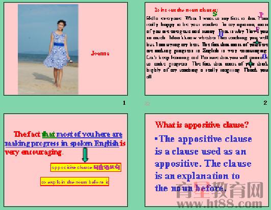 同位语从句讲解 同位语从句 表语从句讲解 主语从句讲解