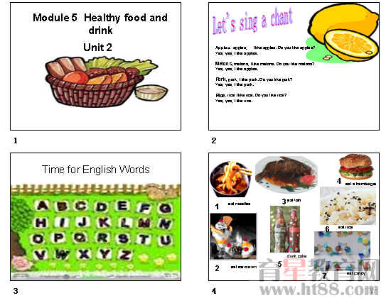 英语food板书设计图片