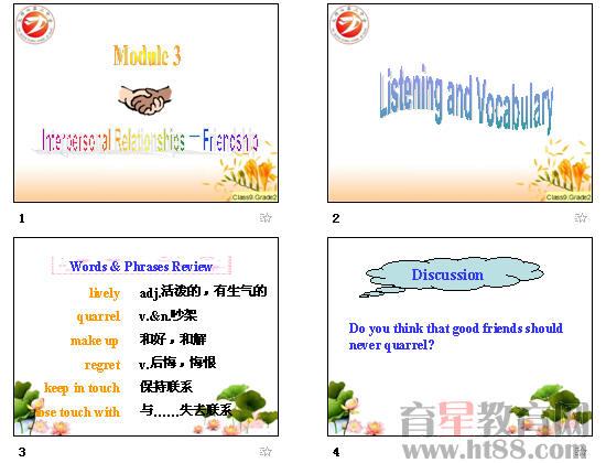 听力课件,在听力理解过程中学生能够学习到单词和重点短语的搭配.