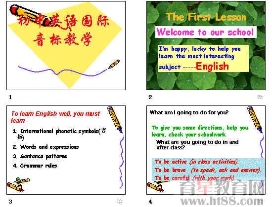 初中英语国际音标教学ppt