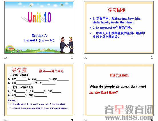 小组合作卡通囹�a_(小组合作,一问一答) (1c)     a: what are people in pposed to do