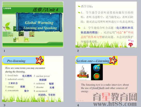 共17张。课件主要进行听力训练。重点讲解了同意和不同意的基本句型。知识点讲解重点突出,适合新课教学使用。 人教版高中英语Boonit 4 Global warming教案+课件(17张)+检测+反思 (4份打包) 教学设计_英语_Unit4GlobalWarming听说课 (1).doc 课后反思_英语_Unit4GlobalWarming听说课.