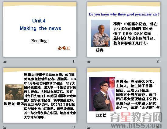 《Making the news》ppt82