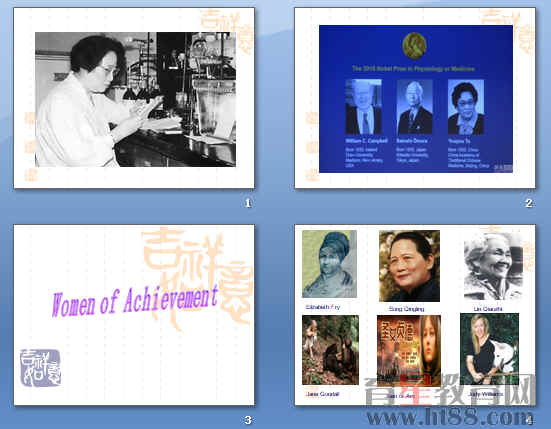 《Women of Achievement》ppt106