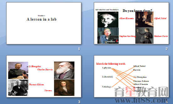《A lesson in a lab》ppt27