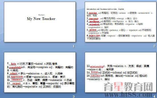 《My New Teachers》ppt36