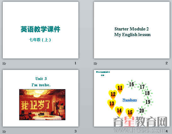 《My English lesson》ppt3